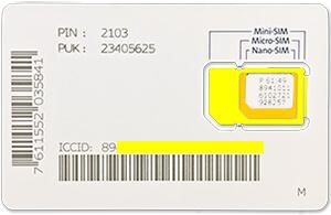 Come trovare il codice ICCID della SIM Card da SmartCard